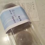 桔梗屋織居 - 料理写真:水まんじゅう 518円