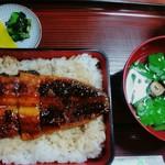 宇佐見鰻店 - 1500円