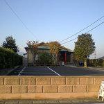 純喫茶 和光 - こちらは横山店です
