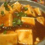 宵彌 - 麻婆豆腐