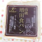 68301001 - 高級増田食パン¥360-