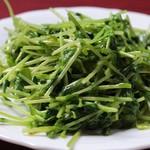 中華料理 水の音 - 豆苗炒め