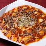 中華料理 水の音 - 特製四川風マーボ豆腐