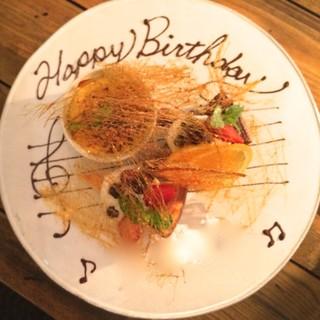 Birthdayやweddingのお祝いメッセージ承ります!