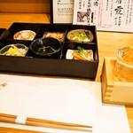 聖 - 箱膳(付き出し) & お酒(紀土 純米大吟醸)