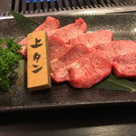 焼肉 菜好牛 -