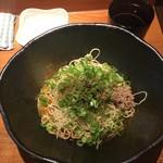 汁なし担担麺専門 キング軒 - 2辛でもなかなか刺激的(*´∀`)