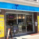 Californian Poke -