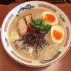 山笠ノ龍 - 料理写真:味玉らーめん