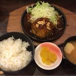 渋谷トンテキ - トンバーグ+ご飯味噌汁セット