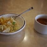 ステーキガスト - サラダ&スープ~☆