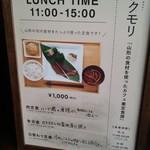 フクモリ マーチエキュート神田万世橋店 -