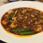 樓蘭香廚 - 陳麻婆豆腐