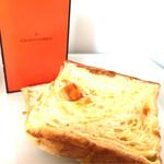 グランマーブル 祇園 - オレンジマンゴー