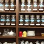 エスブリュート - 20種類近くの多彩な豆
