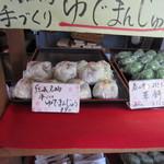富士峰菓子舗 - 料理写真: