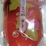 咲久舎  - 深井戸の鶴瓶水(うめしそ)