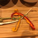 串処 ほとり 灯鳥 - 乾燥した野菜