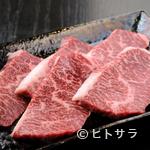 ゆかり - 鮮度抜群! 柔らかい極上和牛は旨味がたっぷり、肉汁も溢れる秀逸な一皿『A5 和牛特上ハラミ』