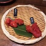 九州 熱中屋 - 2017年06月09日  付き出し(明太子 昆布〆・超辛)