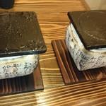 Gyuukatsusemmontenushitora - コンロ