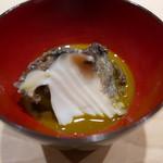くろ﨑 - 千葉の黒あわび低温蒸しの肝和え