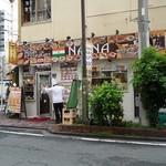 NAINA - NAINA3号店 外観