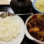 松屋 - ごろごろ煮込みチキンカレー590円+野菜サラダ110円