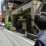 Tsunami Ebisu TOKYO - 恵比寿にございます