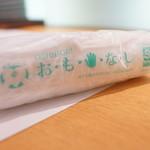 ひょうたん寿司 - おもてなし