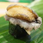 ひょうたん寿司 - あわび