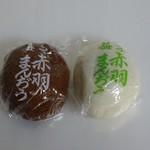 赤羽まんぢう本舗 - 料理写真: