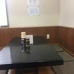 志のぶ本店 - 2017年6月。6人掛けの座敷席が2卓。