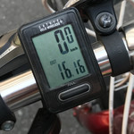 セイロンカリー - 自宅から自転車で約16km