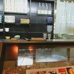 和彩酒蔵 だるま - 厨房の様子