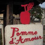6834048 - 彦根城の中堀沿いにあるお店。この看板が目印です。