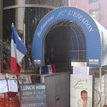 L'ESPADON - 入口にもシェフの看板が