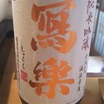 かわなみ鮨 - 寫楽