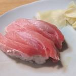 かわなみ鮨 - 大トロ