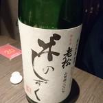 花格子 - ドリンク写真: