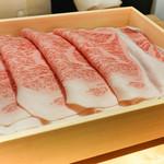 肉屋 雪月花 NAGOYA - しゃぶしゃぶのお肉