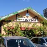 コメダ珈琲店 - お店の外観