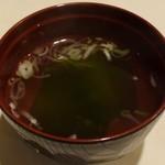 Raika - スープ