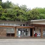 マイスター工房八千代 - (2017/5月)喫茶とトイレの建物