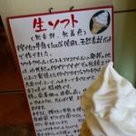 ジーカフェ - 料理写真:
