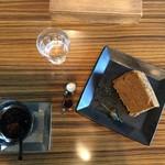 ドアーズ・ダイニング - ほうじ茶のシフォンケーキ