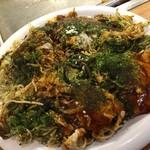 ソニア - ボリューム満点!麺1.5
