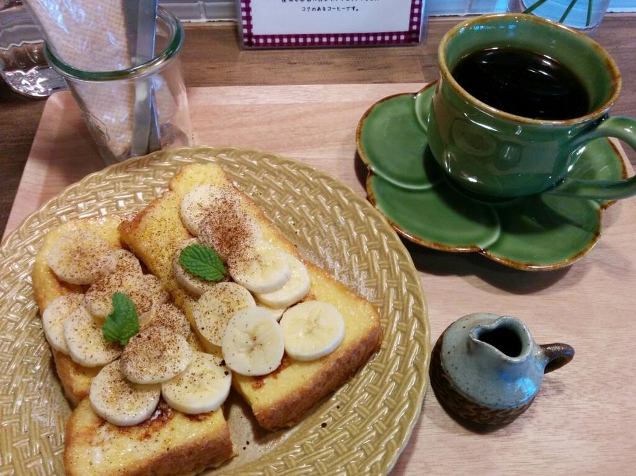 ウブド・コーヒー・スタジオ