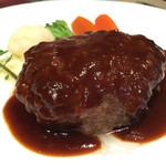 ポレール - 極上和牛ハンバーグステーキ(200g、1500円)