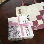 和菓子処 菊家 - 里のオババへの貢ぎ物